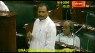 Brajesh Pathak Part 11