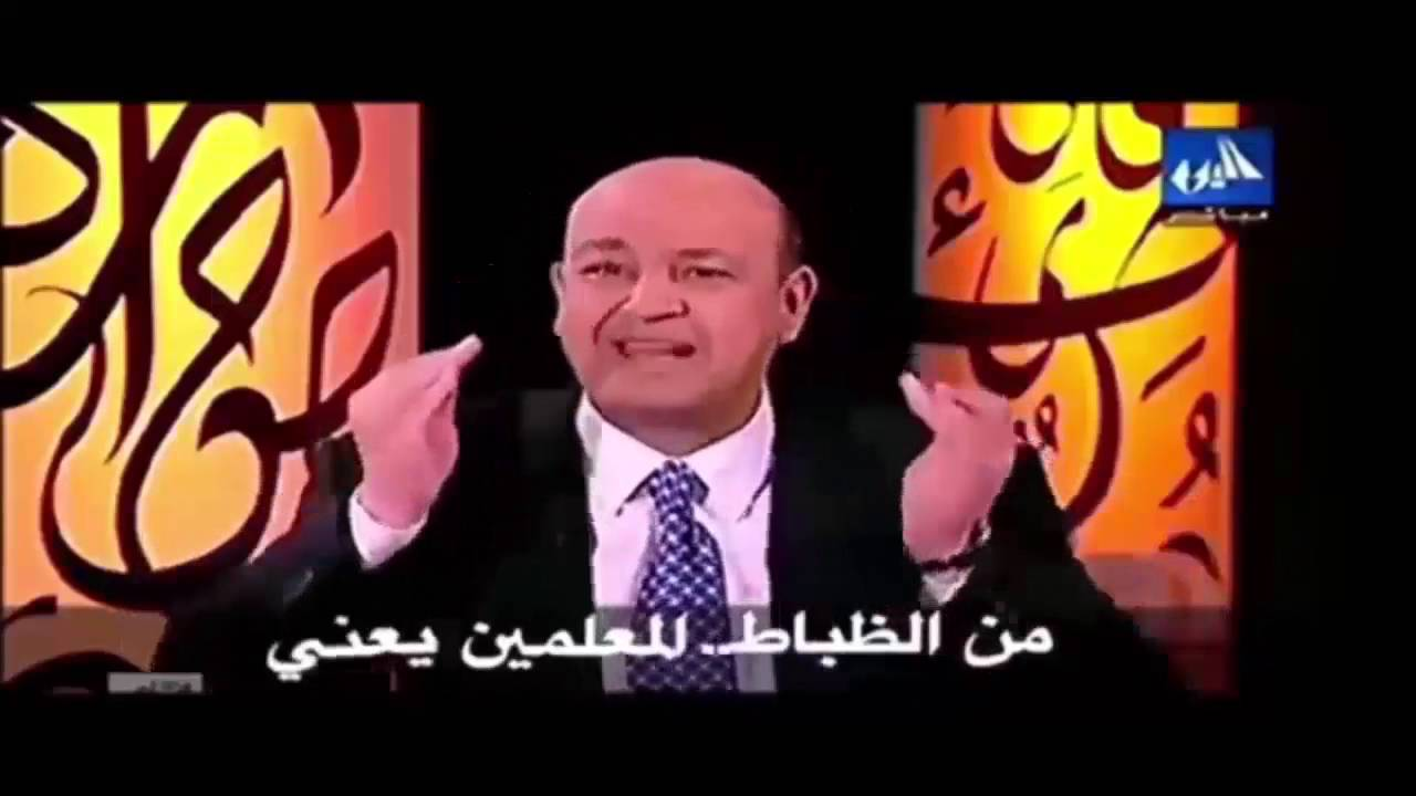 """باسم يوسف - سيسي للبيع """"قبل ما يعقل يا جدعان"""""""