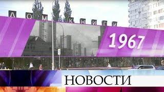 пятьдесят лет назад открылся самый большой вСССР книжный магазин Дом Книги наНовом Арбате