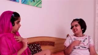 Saas Vs Bahu || funny videos || SaanveeKhushee