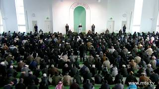 Friday Sermon 10th February 2012 (Urdu)