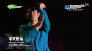掌聲響起 Cang Sen Siang Chi By : Andy Lau