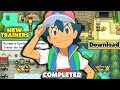 New Completed Pokemon NDS ROM HACK With 2 Regions,3D Graphics,New Events & Trainers! (2020)