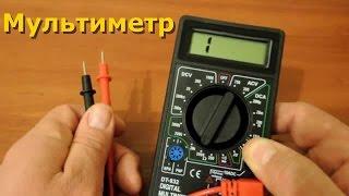 Мультиметр. Как пользоваться мультиметром.