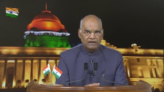 Message of Hon'ble President Ram Nath Kovind to the Nation on the eve of the Independence Day 2018