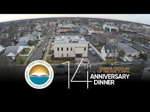 Yeshiva Gedolah of the Five Towns Dinner 2017