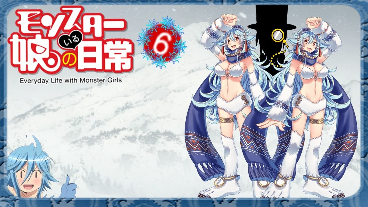 monster musume everyday life with monster girls online part 6 yeti