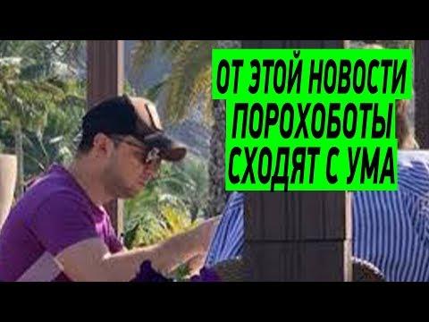 СРОЧНО! Порохоботы раздувают скандал - Зеленского увидели на курорте