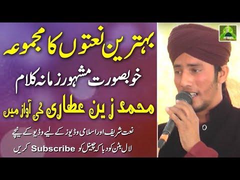 Punjabi & Saraiki Naat Collection - Zain Attari Naats
