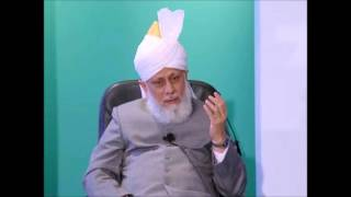 Does Huzoor have any favorite chapter of the Holy Quran?