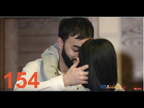 Xabkanq /Խաբկանք- Episode 154