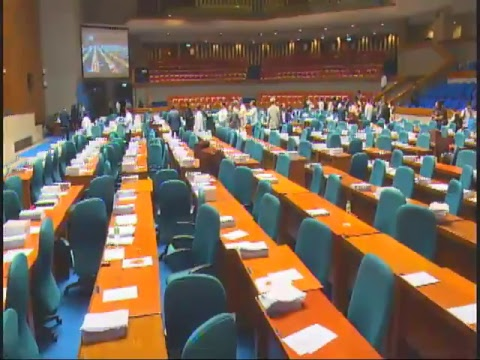 17th CONGRESS 2nd REGULAR SESSION #19 H.B. 6215 - 2018 General Appropriations Bill (Sept. 6, 2017)