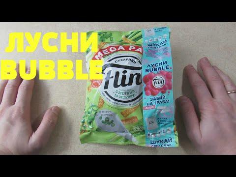 Обзор Флинт — Лусни Bubble — забий на трабл. Щелкни Бабл — Забей на трабл