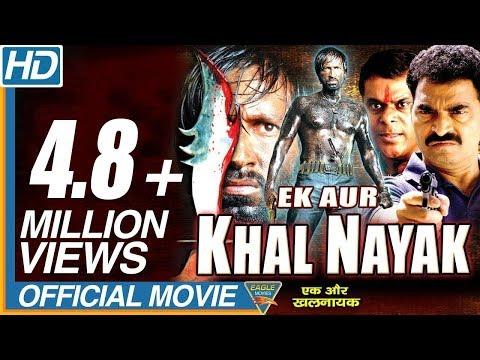Ek Aur Khalnayak (Ontari) Hindi Dubbed Full Movie || Gopichand, Bhavana || Bollywood Full Movies HD thumbnail