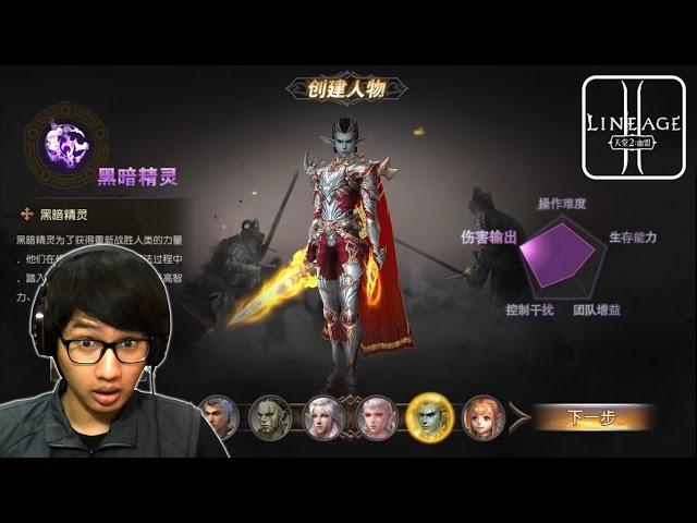 Bisa Masuk Juga!   Lineage 2 Mobile - Indonesia   Android MMORPG