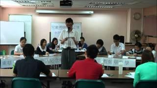 ICITY挑戰盃 外圍賽 東華三院伍若瑜夫人紀念中學 對 天主教南華中學