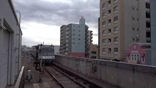 横浜市営地下鉄ブルーライン3000R形 センター北駅入線