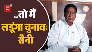 लोसुपा लड़ेगी Baroda By Election, Rajkumar Saini ने किया ऐलान