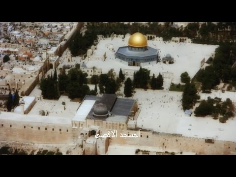Kingdom Of Palestine - The Land of Prophets