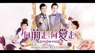 Love Forward M V Cut English Sub Tony Yo