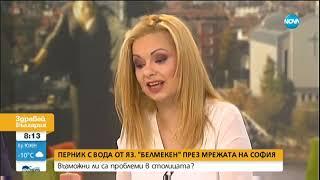 Емил Караниколов: Кризата в Перник отвори очите на всички