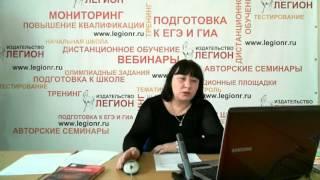 Организация работы с текстами на уроках обществознания при подготовке к ЕГЭ и ОГЭ