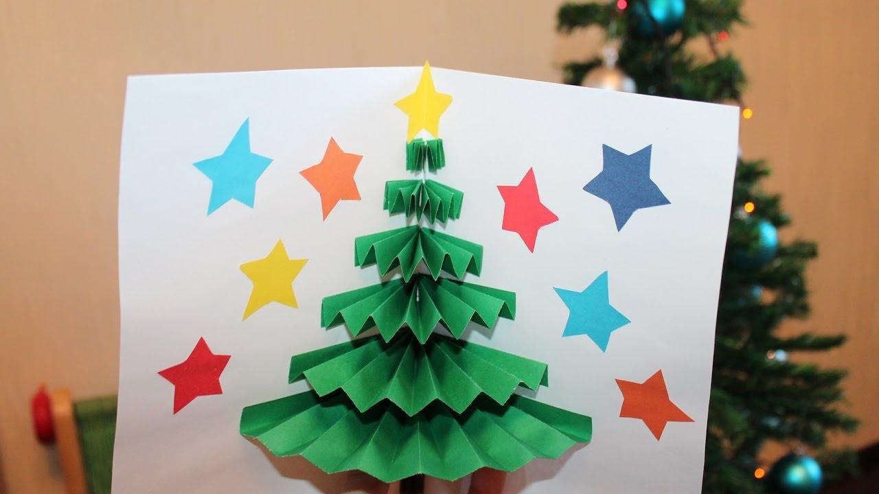 новогодняя елка открытка поделка если центра