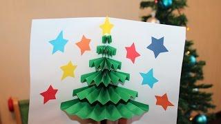 DIY ЁЛКА Новогодняя 3D ОТКРЫТКА из бумаги своими руками(DIY ЁЛКА Новогодняя 3D ОТКРЫТКА из бумаги Сегодня мы покажем, как сделать простую новогоднюю открытку своим..., 2016-12-21T07:25:20.000Z)