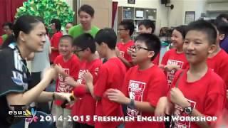 Publication Date: 2020-03-22 | Video Title: 大埔三育中學 2014-2015 中一新生英文班 TPSY