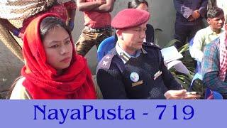 Against Child Marriage | Robot Car | NayaPusta - 719