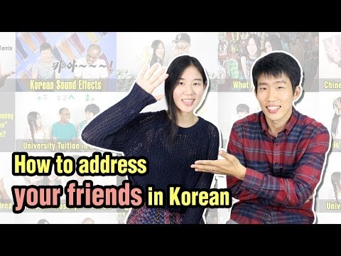 [Ask Hyojin] How To Address Your Friends in Korean