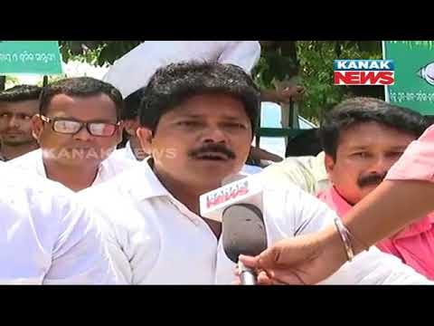 ATM Cash Crunch: Protest of BJD Members Near RBI In Bhubaneswar