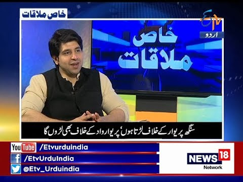 Khaas Mulaqat | Exclusive Interview Of Shehzad Poonawalla | Congress Party Leader |  ETV URDU