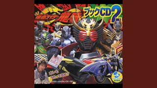 Provided to YouTube by avex mode spinnin' around · Asakura Takeshi (Hagino Takashi) 仮面ライダー龍騎ブックCD 2 ℗ AVEX ENTERTAINMENT INC. Released ...