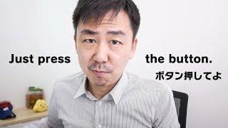 チャンネル登録してくれないことを(英語で)延々とごねる日本人
