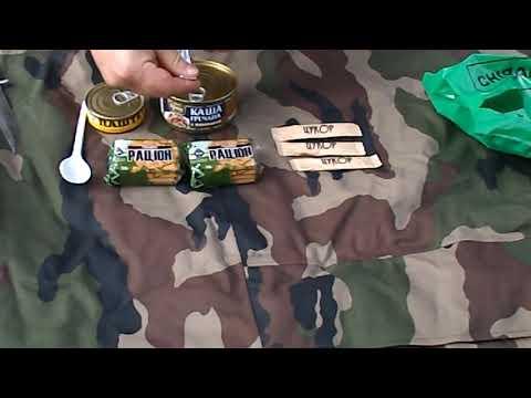 Полевой сухой паек, распаковка, что входит в завтрак, обед и ужин.