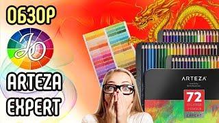 шОК! Такого я не ожидала! Подробный обзор цветных карандашей Arteza