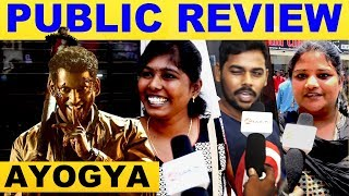 Ayogya Movie Public Review | FDFS