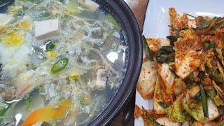 명자누나 뺨때릴 굴국밥 바로담근 겉절이
