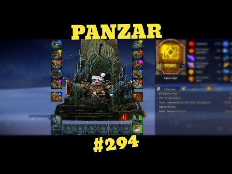 видео: panzar - Рождественские карлики (сап, кан).#294