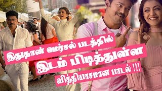 Different Macho Song From Mersal | Vijay | Ar Rahman | Lyricist Vivek | Kajal Ag