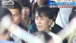 スー・チー氏がカレン族の難民キャンプへ タイ(12/06/02) スーチー 検索動画 17