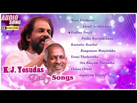 KJ Yesudas Tamil Duet Songs | Audio Jukebox | Tamil Movie Songs | Ilayaraja | Music Master