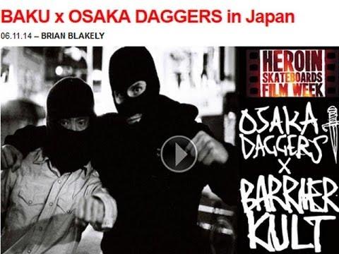 BAKU x OSAKA DAGGERS in Japan