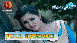 Mizhineerpookkal 19/10/16 EP-23 TV Serial Full Episode