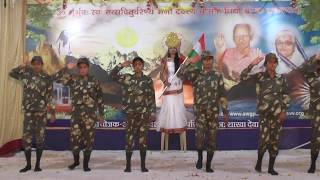 Desh bhakti dance