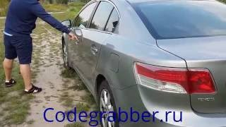 keyless go code grabber device open alarm off Toyota/Lexus/Subaru key remote code scanner кодграббер(Crypto code grabber device for opening and alarm off on the cars Toyota/Lexus/Subaru with system KEYLESS-GO / Smart Key 2008-2015 http://codegrabber.ru ..., 2016-09-16T08:29:35.000Z)