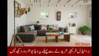 Affordable Bridal Furniture Shopping Tips - How To Buy Wedding Furniture in Pakistan?
