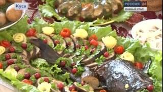 На кулинарном фестивале в Кусе победила русская кухня