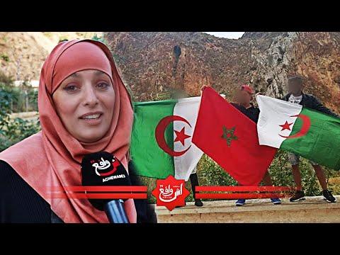 حنا خاوة...فتح الحدود المغربية ـ الجزائرية.. بين طموح المغاربة وقسوة السياسة!